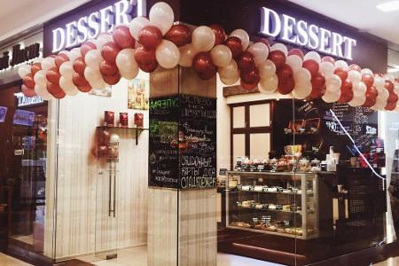 В Зеленограде в 23-м микрорайоне открылась вторая кондитерская Dessert