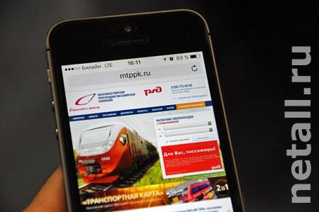 ВБашкирии билет наэлектричку можно оформить через мобильное приложение