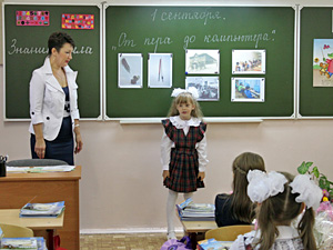 Префект расскажет об изменениях в работе школ и детсадов