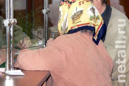 82-летняя зеленоградка отдала уличным мошенникам четверть миллиона рублей