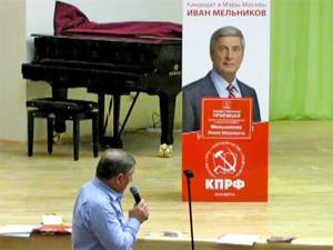 Выборы мэра: Иван Мельников