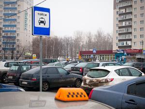 В Зеленограде зарегистрировано более 200 автомобилей такси