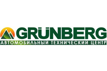 Профессиональные консультации экспертов АвтоТехЦентра «Грюнберг»
