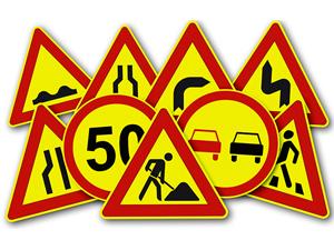 Временные знаки на дорогах пожелтеют