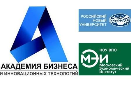«Академия бизнеса и инновационных технологий» приглашает абитуриентов на Дни открытых дверей