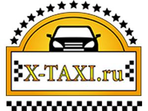 Такси «Экстрим»: быстро, удобно, прозрачно
