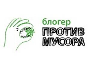Зеленоград присоединится к всероссийскому блогерскому субботнику