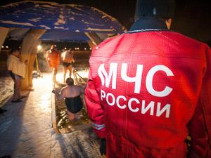 МЧС предостерегает от выхода на лед на крещенских купаниях в Зеленограде