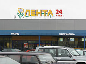 Гипермаркет «Лента» купил участок под Зеленоградом
