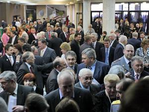 На вечер в честь 55-летия Зеленограда выделят почти 8 млн рублей