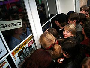 В клубной точке запретили ночные дискотеки
