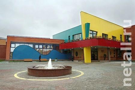 В зеленоградской школе откроются классы для аутистов и слепых детей