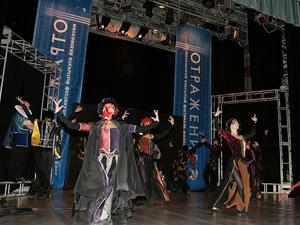 Кинофестиваль «Отражение» пройдет с 1 по 5 ноября