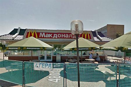 «Макдоналдс» на Панфиловском проспекте закроется на реконструкцию 16 мая