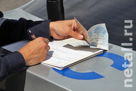 За 2015 год зеленоградские автоинспекторы выписали штрафов на 60 млн рублей