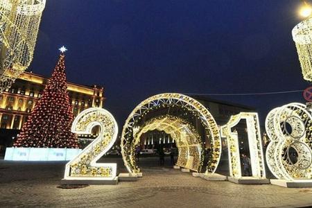 Куда пойти в новогодние каникулы в Москве