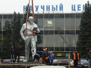 У станции Крюково соберут митинг за возврат Ленина и независимость Донбасса