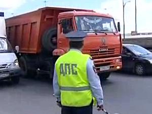 Зеленоградские «гаишники» проверят грузовики