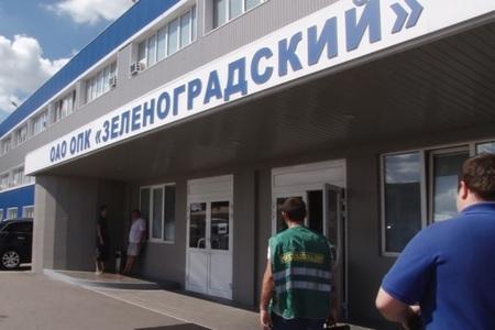 Зеленоградский ПОК не выдержал проверки сельхознадзора и полиции