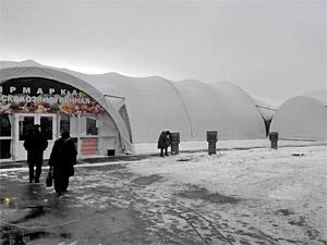 На крюковском рынке разобьют шатер для сельхозпродукции