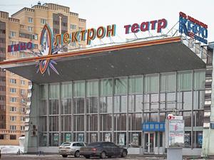 Здание «Электрона» выставлено на торги