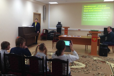 Зеленоградский Центр занятости населения провел в детском доме День профориентации