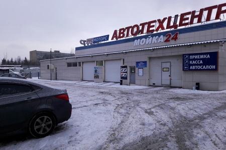 Автомойка «Русмоторс» на Панфиловском предлагает скидки