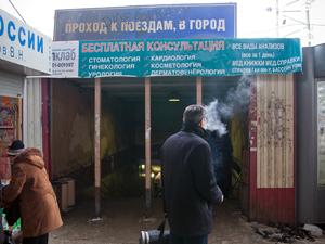 15 апреля закроют переход на станции Крюково