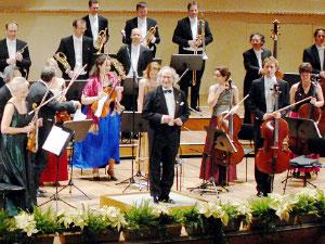 Главный оркестр Вены выступит в Зеленограде