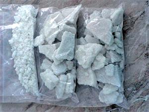 Пожилые супруги из Закавказья торговали метадоном в Зеленограде