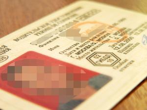 В 19-м районе поймали нетрезвого водителя с «липовыми» правами