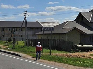 В Брехово грабители изнасиловали хозяйку дома на глазах мужа