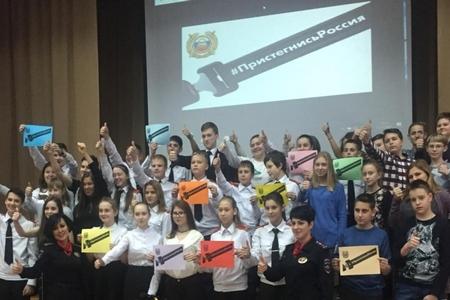 Рязанские школьники присоединились кВсероссийской социальной интернет-кампании «Пристегнись, Российская Федерация!»