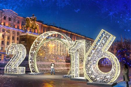 Площадь Юности украсят гигантской световой инсталляцией «2016»