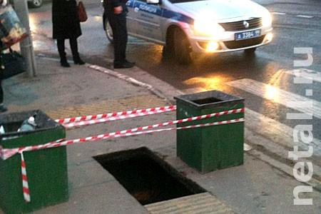 Женщина провалилась под землю на Центральном проспекте