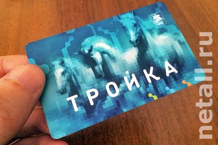 Билеты на проезд в общественном транспорте частично подорожают с 1 января