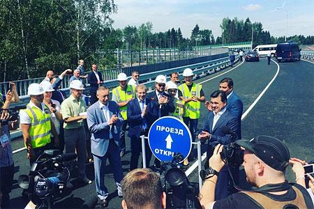 Губернатор Подмосковья открыл путепровод в Фирсановке