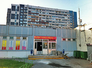 Второе здание закрывшегося ТЦ «Все для дома» в 14-м микрорайоне займет универсам «Магнит»