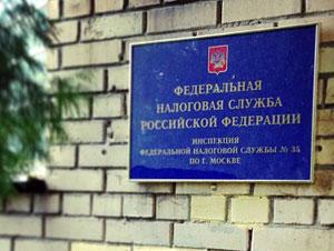 Директора фирмы заподозрили в неуплате налогов на 90 млн рублей