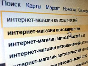 Полиция Зеленограда завела дело на интернет-магазин автозапчастей за обман клиента из Северной Осетии
