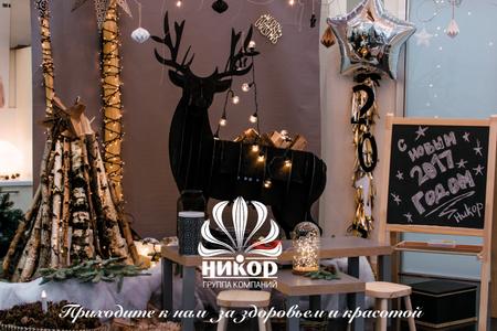 «Никор» поздравляет зеленоградцев с Новым годом и Рождеством и дарит скидки