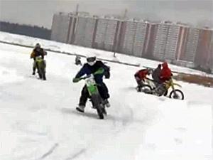В воскресенье под Зеленоградом пройдут мотогонки на льду