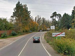 На Фирсановском шоссе автомобилистка вылетела в кювет