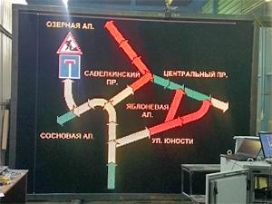 Началась установка табло для информирования о пробках
