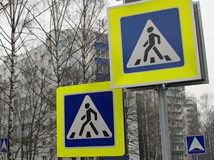 Подсветку дорожных знаков на переходах синхронизировали со светофорами