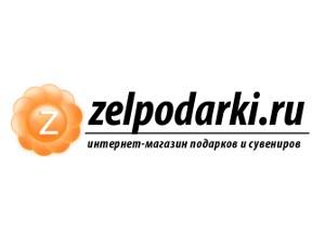Открылся интернет-магазин подарков и сувениров Зелподарки