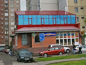 Прокуратура требует закрыть аптеку «Ритм Жизни»