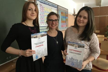 Зеленоградские школьницы победили в Первом детском конкурсе на знание ПДД