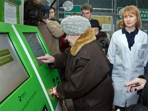 Первые терминалы самозаписи заработают в 54-й и 152-й поликлиниках