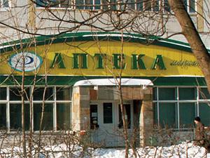 Зеленоград демонстрирует низкий уровень доступности аптек